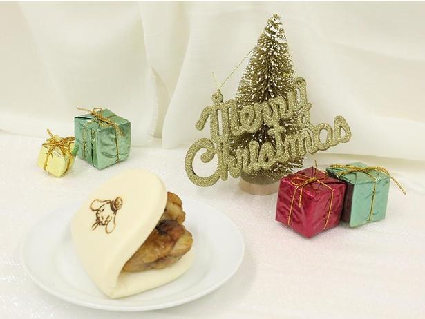 「クリスマス限定☆シナモンの照り焼きチキンパオ」(600円)