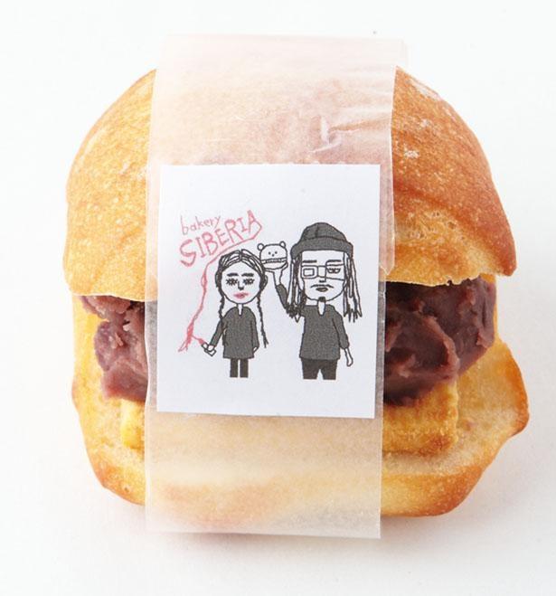 「あんバター」(税込250円)は、個性的な包装も人気 / SIBERIA