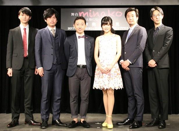 製作記者発表が行われ、出演者が登壇した