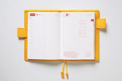 ほぼ日手帳。ユーザーの声を拾い上げ常に進化