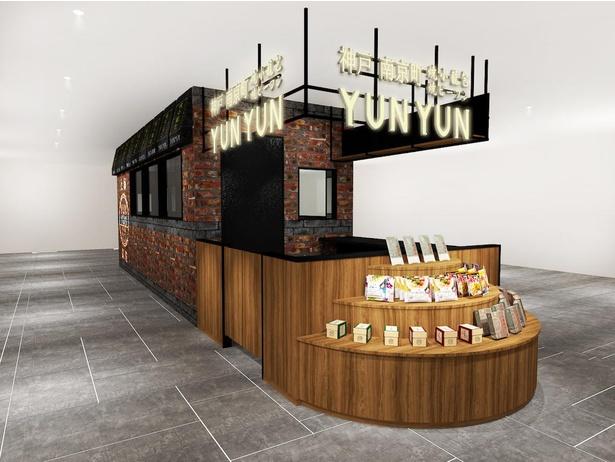 大阪では心斎橋に続いて、2店舗目となる「YUNYUNルクア大阪店」