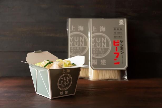 ケンミン名物のお米100%ビーフン250円もおすすめ