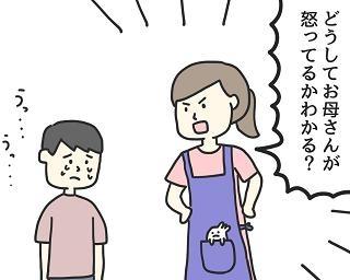 【漫画】「母親と息子」のシュールなやりとりが24万いいねを獲得、SNS漫画で大事なのは『好きなら見てくれ』のスタンス
