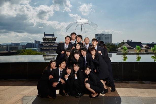北九州芸術劇場プロデュース「しなやか見渡す穴は森は雨」は、2月26日(日)から3月5日(日)まで北九州芸術劇場・小劇場で開催