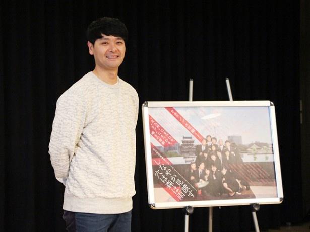 2012年に岸田國士戯曲賞を受賞するなど、脚本家・演出家・俳優として多方面に渡り活躍するノゾエ征爾