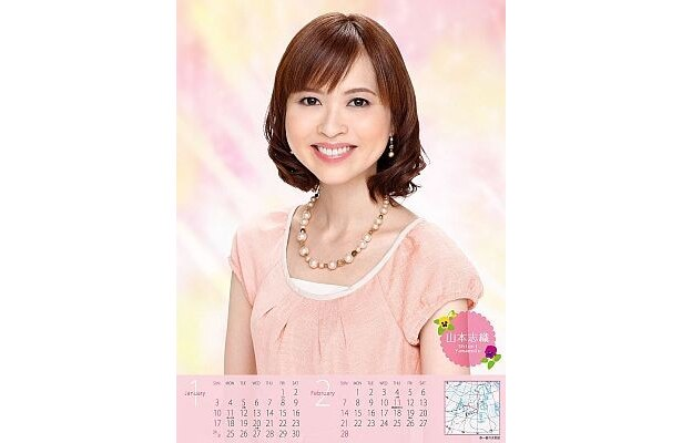 「NHKニュース7」(土・日)担当、山本志織さんの笑顔に癒される…