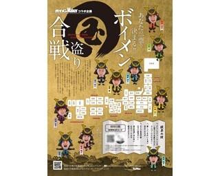 「47都道府県ツアー」各ライブ会場は特設ページで確認できる