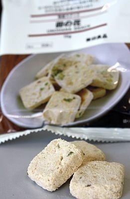 【惣菜スナックの中身と裏ワザ紹介!】
