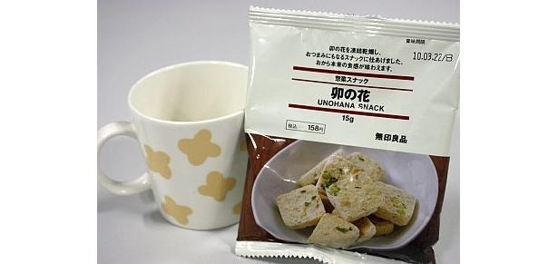 【1】惣菜スナックの戻し方を「卯の花」でご紹介。まずはカップなどの器を用意