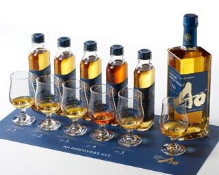 世界5大ウイスキーをブレンドした「碧Ao」の特別テイスティングキットが登場