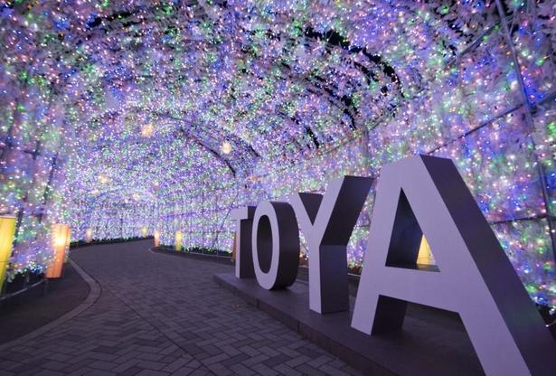 トンネル内に置かれた「TOYA」の文字は記念撮影にぴったり