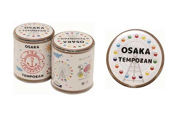 ポップでかわいい30周年記念缶、フタは缶バッジ、缶はペン立てや小物入れにも!