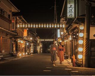 日本有数の秘境「天川村」。1300年の伝統やレトロな温泉街の魅力に迫る!