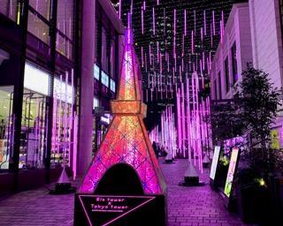 東京タワーとコラボ!東京都港区で「赤坂サカス 音×テラス 2020-2021」開催中