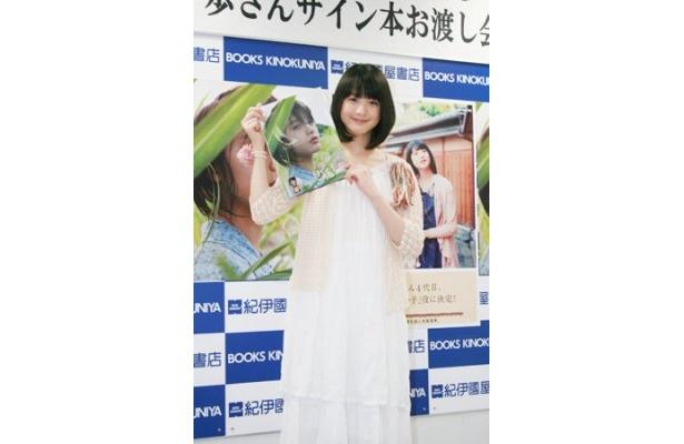 1st写真集「Chiho」でビキニ姿を披露した日向千歩
