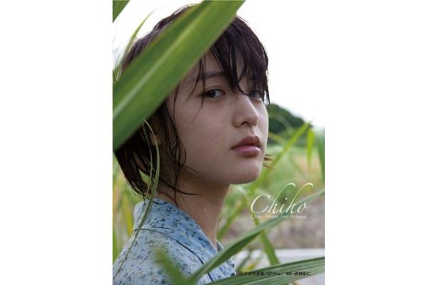 日向千歩の1st写真集「Chiho」の表紙