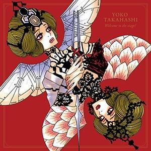 シン・ゴジラVSエヴァンゲリオン!鷺巣詩郎&高橋洋子のCDジャケットは安野モヨコ描き下ろし