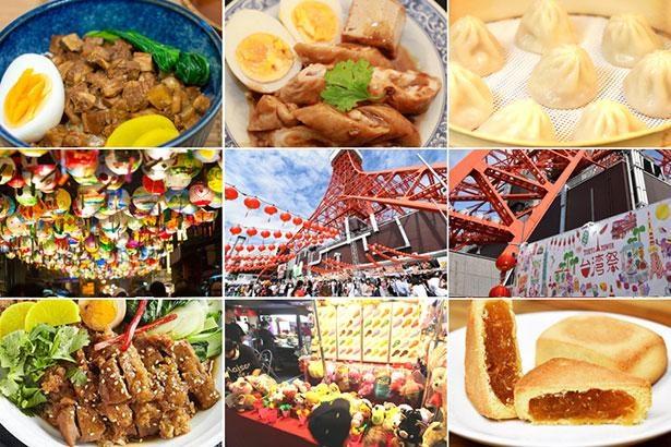 【写真】全メニュー制覇したい!美食の宝庫・台湾の絶品グルメがずらり