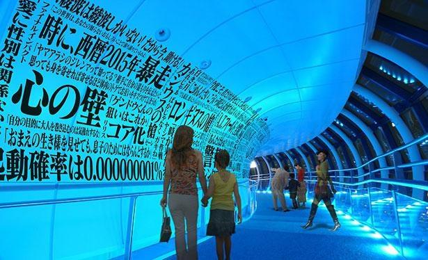 『ヱヴァンゲリヲン新劇場版』シリーズに登場するキャラクターやエヴァンゲリオンたちの名言が壁一面に並ぶ「エヴァアーカイブ」 ※画像はイメージ