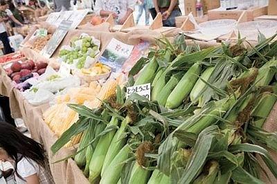 【まるでフランス!? こんな新鮮野菜がいっぱい!】