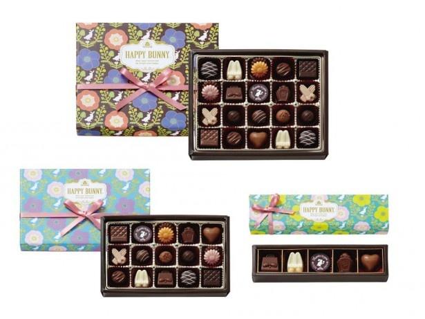 うさぎ、花、蝶、パンプスなど、可愛らしいモチーフのプレーンチョコレートがアソートされたハッピーバニー[プレーンチョコレート]。