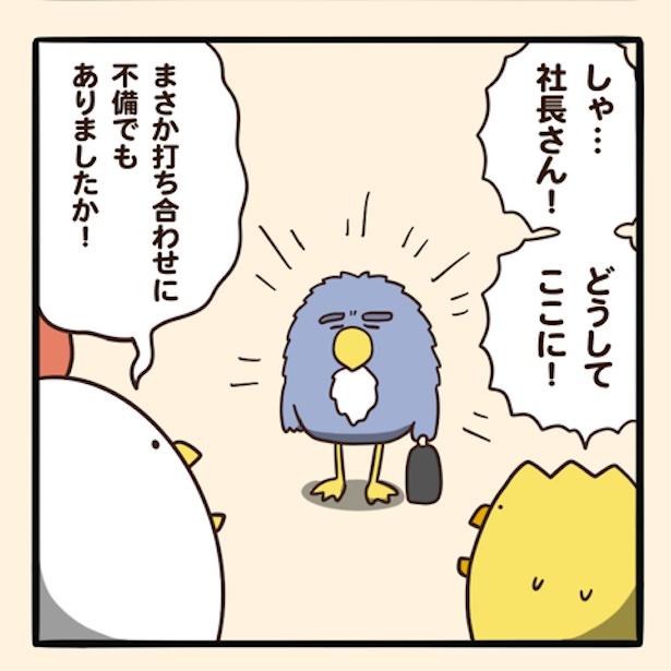 社長さんの社交辞令5