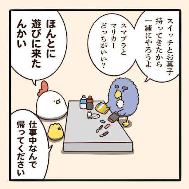 社長さんの社交辞令6