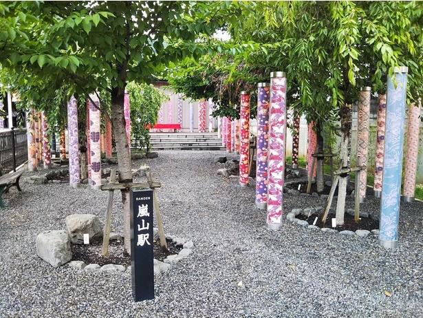 嵐山の人気観光スポット「キモノフォレスト」