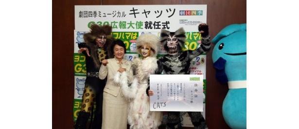 リーダー、小悪魔、つっぱりの3匹のネコが林市長と一緒にポーズ!
