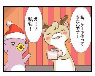 新アニメ『エビシー修業日記』。クリスマスパーティーの様子を4コマ漫画で公開