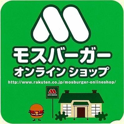 冷凍モスチキンのほか、国産野菜やアイスクリームなどを販売する「モスバーガーオンラインショップ」。モスバーガーらしいキュートなロゴだ