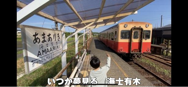 YouTube『今日も京成は走っていく〜京成電鉄のうた〜/鈴川絢子【歌 song】』では、京成電鉄のさまざま車両や駅が紹介されている