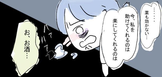 「一線超えた朝…」(3/6)