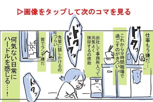 「一線超えた朝…」(1/6)