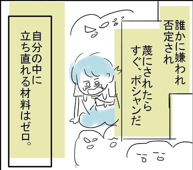 「一線超えた朝…2」(7/10)