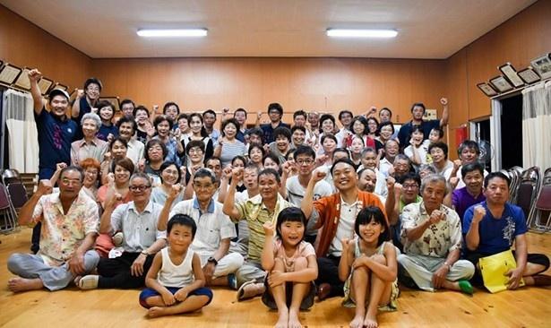 【写真を見る】どがわ未来集会ー地域住民のみんなで渡川地区のことを考える地域会議