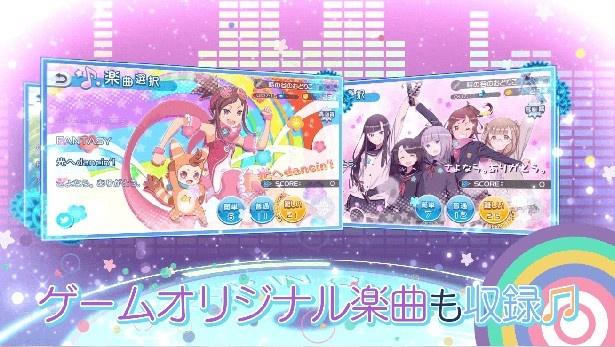 「ポッピンQ」の歌とダンスがリズムゲームに!瀬戸麻沙美に聞く「ポッピンQ Dance for Quintet!」の注目ポイント