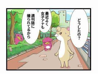 新アニメ『エビシー修業日記』がスタート!エビシーの複雑な恋心の行方は?