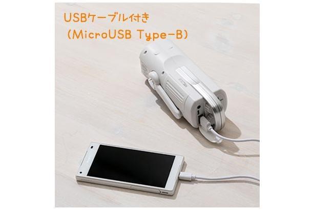 USBケーブル付きなので、スマートフォンや携帯電話の充電ができる