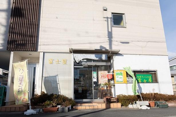 富士屋は地元密着のお店で、ファンが多い