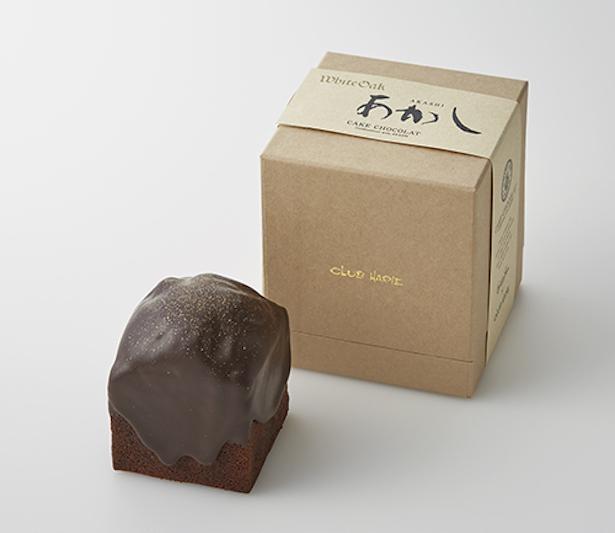 「ケークショコラ あかし」1836円(税込)