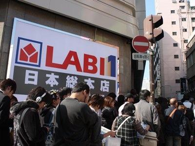 第1陣から第3陣、4陣と、およそ1万5000人の行列が。10/30、売り場面積2万3000平方メートル、商品数150万点という日本最大級の電機量販店「LABI1 日本総本店 池袋」(東京都豊島区)