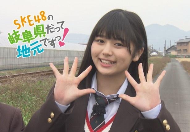 北野瑠華がメーンパーソナリティーを務める「SKE48の岐阜県だって地元ですっ!」が「第2回ご当地テレビ大賞」の「SNS拡散賞」を受賞