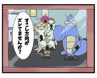 新アニメ『エビシー修業日記』。エビシーたちが恵方巻きに悪戦苦闘!?