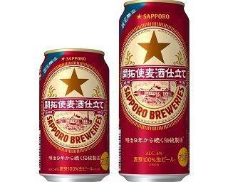 発売切望の声が届く、スペルミスで発売中止のビールが一転発売へ