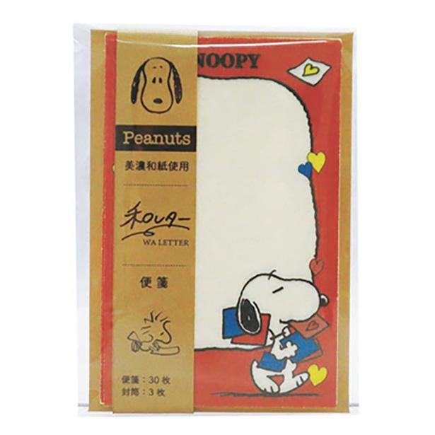 「和レターセット(スヌーピー)」(616円)