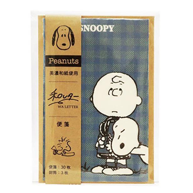 「和レターセット(スヌーピー&チャーリー・ブラウン)」(616円)