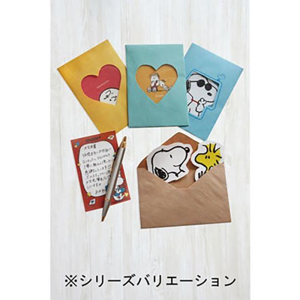 美濃和紙を使った縁起の良いレターセットで手紙を書こう!