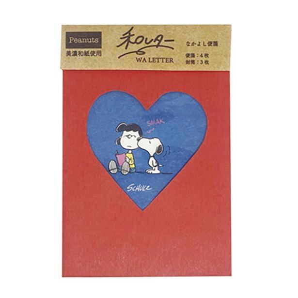 「和レターセット なかよし便箋(スヌーピー&ルーシー)」(638円)