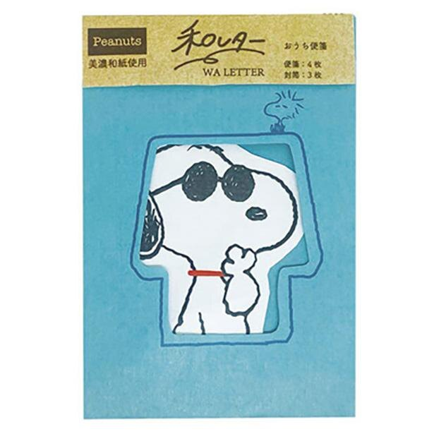 「和レターセット おうち便箋(ライトブルー)」(638円)